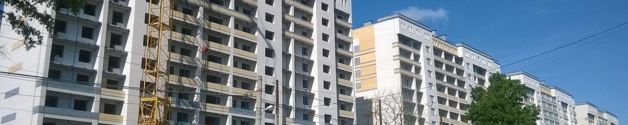 Продажа квартир и недвижимости от застройщика